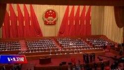 """时事大家谈:""""共产党是不会错的"""":中共缺乏的道歉文化"""