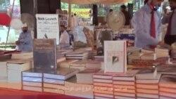 اسلام آباد میں پانچواں ادبی میلہ