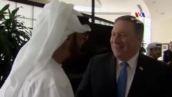 ԱՄՆ-ի պետքարտուղարը բանակցում է ընդդեմ Իրանի քաղաքականության