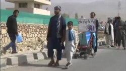 دس برس کے افغان بچے کی امن کی اپیل