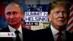 Trump û Putin di 16'ê Tîrmehê de li Helsinkî Dicivin