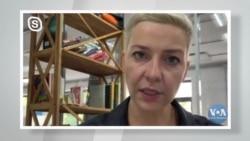 Чого вимагають протестувальники у Білорусі? Інтерв'ю з Марією Колєсніковою. Відео