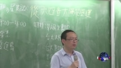 余杰:六四问题的解决是中国未来民主化的开端