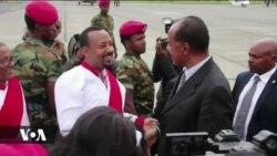 Viongozi wa Ethopia, Somalia na Eritrea wanakutana hii leo 9, November 2018