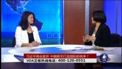 VOA卫视(2015年7月9日 第二小时节目 时事大家谈 完整版)