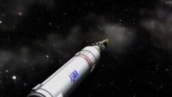 """日本新型火箭""""艾普斯龙"""" 发射升空"""