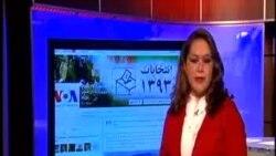 اخبار رسانه های اجتماعی و انتخابات دور دوم