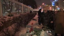 Reaction Mixed in Russia to Paris Attacks
