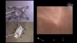 Մարսի վրա Perseverance-ի առաջին տեսագրությունն ու առաջին ձայնագրությունը