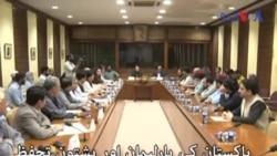 پارلیمنٹ کمیٹی اور پی ٹی ایم میں پہلا باضابطہ رابطہ