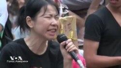 Гонконг: за что борятся протестующие?