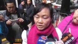 中國判處廣州三位著名的維權人士徒刑
