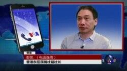 VOA连线彭凯: 马英九计划六月中访港