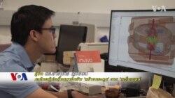 รู้จัก'สารินทร์ ภูมิรัตน'คนไทยผู้ก่อตั้งสตาร์ทอัพ 'สร้างกระดูก' จาก 'สเต็มเซลล์'ที่นิวยอร์ก