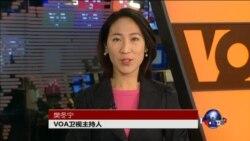 VOA卫视(2016年11月20日 海峡论谈 完整版)