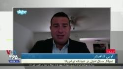 تحلیلگر اندیشکده نیوآمریکا: سپاه در یک سوم خاک سوریه فعال است