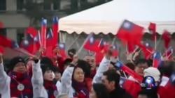 VOA连线:马英九新年期盼: 社会和解 朝野合作 两岸和平