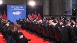 奥-习峰会展望(4)-经贸议题重要性降低引关注