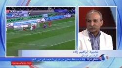 شکست طلسم فوتبال ایران