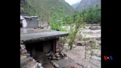 پاکستان میں بارشوں اور سیلاب سے تباہی