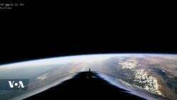 Les plus grandes réalisations dans le domaine spacial 50 ans après le premier pas de l'homme sur la lune