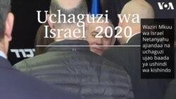 Netanyahu alenga uchaguzi ujao baada ya ushindi wa kishindo