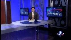 VOA卫视(2015年12月2日 第二小时节目 时事大家谈 完整版)