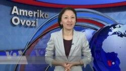 Xalqaro hayot - 21-aprel, 2017-yil