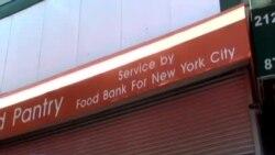 Банка за храна