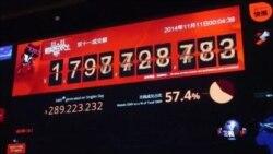 中国的单身节俨然购物的黄金节