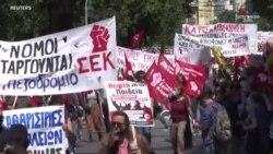 Հազարավոր մարդիկ Հունաստանում բողոքում են օրական 8-ժամյա աշխատանքային գրաֆիկը պահպանելու համար