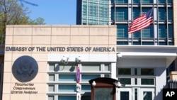 Фото: посольство США в Москві, Росія, травень 2021 року