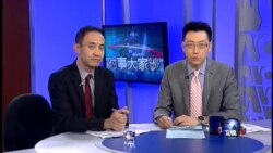 VOA卫视(2015年2月24日 第二小时节目)