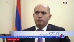 تلاش حزب جمهوریخواه ارمنستان برای مذاکره با رهبر مخالفان