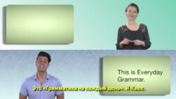 Грамматика на каждый день - While и Whereas