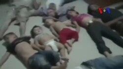 BM Suriye'de İnceleme Yapmak İstiyor