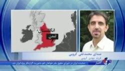 گفتگو با محمدتقی کروبی درباره حکم زندان برادرش