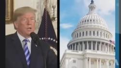 Plan Prezidan Trump pou Diskou Eta Nasyon an nan Moman Gouvènman Federal Fèmen