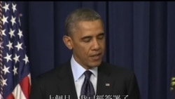 2013-12-03 美國之音視頻新聞: 奧巴馬宣布撥款一億美元作愛滋病毒研究