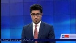 جامعۀ جهانی با چی تضمین، کمک به افغانستان را ادامه خواهد داد؟