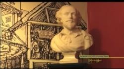 Shakespeare ကြယ္လြန္ျခင္း ႏွစ္ (၄၀၀) ျပည့္