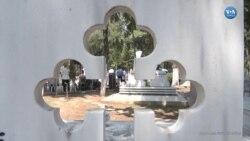 Mersin'de Dinler Buluşması