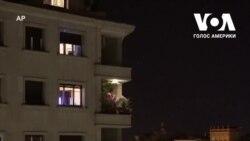 В Іспанії, Італії та Португалії люди аплодують медикам з балконів. Відео