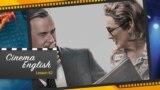 [영화로 배우는 영어] 펜타곤 페이퍼를 다룬 영화 '더 포스트' - '책임을 지우다'를 영어로 해보자