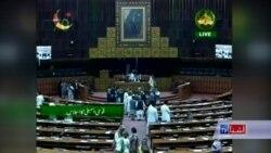 """پارلمان پاکستان: اظهارات ترمپ """"خصمانه و تهدید آمیز """" است"""