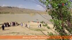 کوئٹہ کی ہنہ جھیل خشک