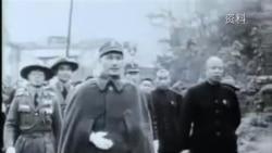 日记中的蒋介石-剿共为名,抗日为实