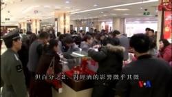 2015-08-12 美國之音視頻新聞:中國貨幣貶值令全球股市震盪