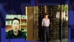 VOA连线(一):美国之音驻台北记者张永泰介绍台湾前行政院秘书长林益世贪污舞弊案