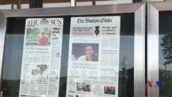 川普與新聞界緊張關係升級 全美報紙同天發社論